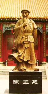 Maître d'arts martiaux Chen Wangting